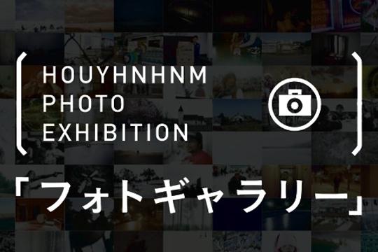 HYNM_L.jpg