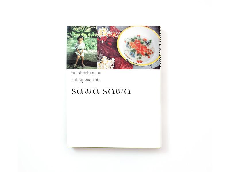 Pub_sawasawa.jpg